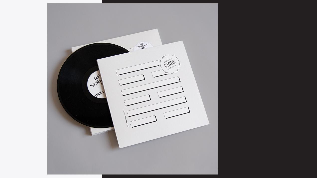 Arp Ensemble Live Vinyl Image